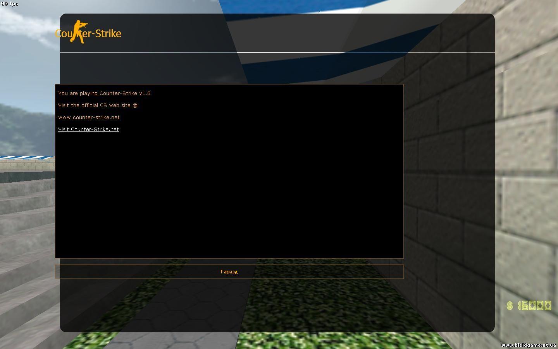 при входе на сервер картинка как изменить